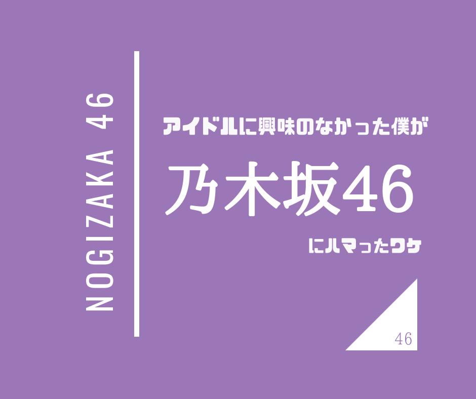 f:id:nekokosyan-918:20181119225318p:plain
