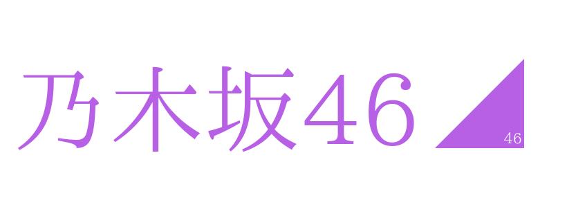 f:id:nekokosyan-918:20190109232314p:plain