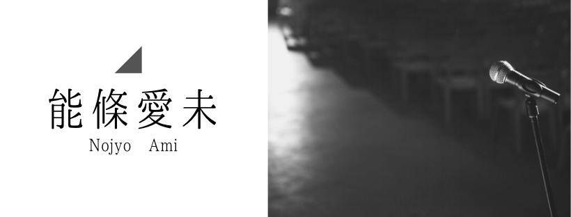 f:id:nekokosyan-918:20190217195222p:plain