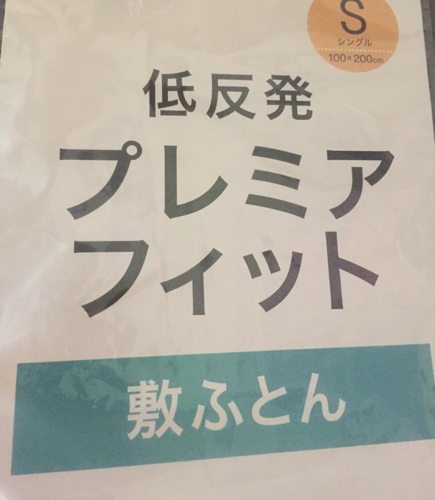 f:id:nekokuma1969:20170102115724j:plain
