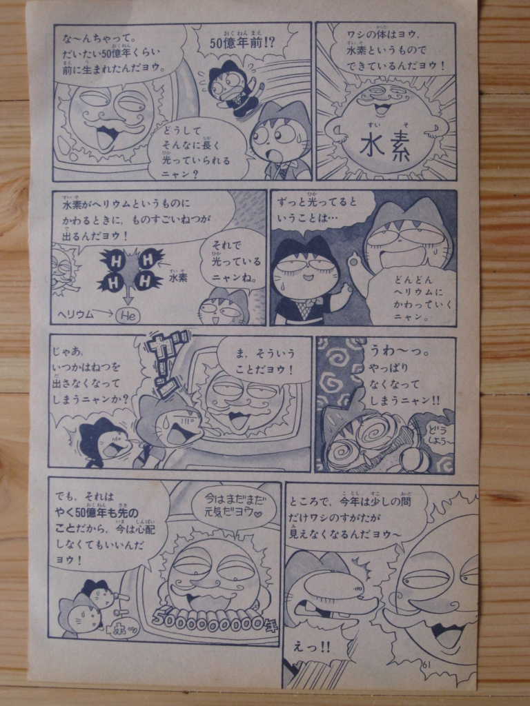 f:id:nekokuro2510:20160324101956j:plain