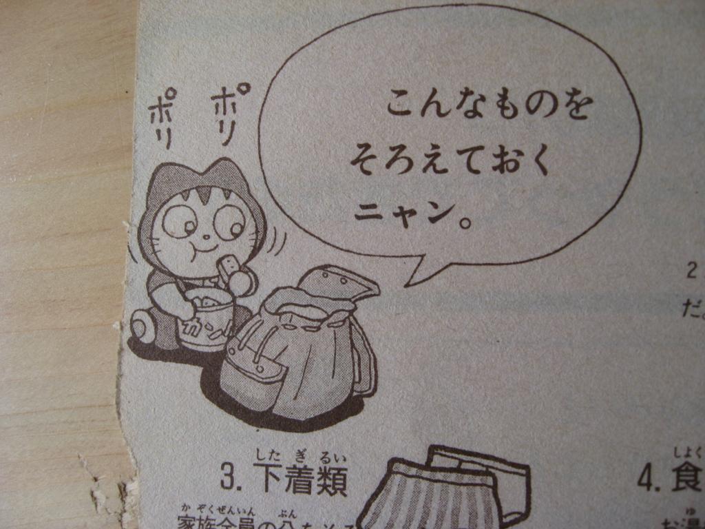 f:id:nekokuro2510:20160324112907j:plain