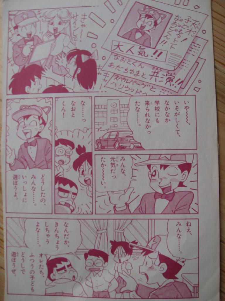 f:id:nekokuro2510:20160324113501j:plain