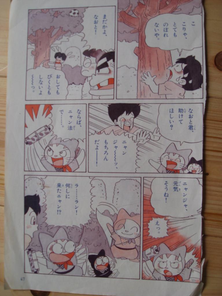 f:id:nekokuro2510:20160324114243j:plain