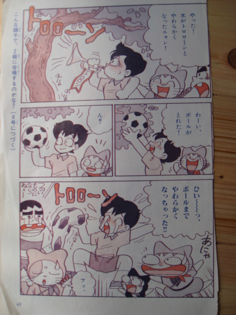 f:id:nekokuro2510:20160324114547j:plain