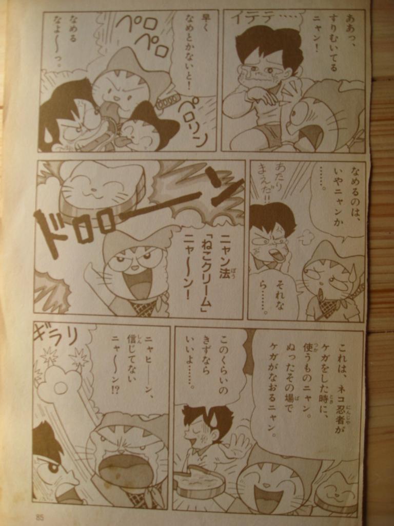 f:id:nekokuro2510:20160324114735j:plain