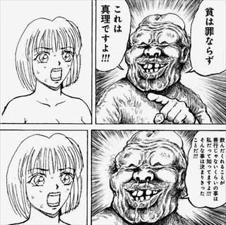 f:id:nekokuro2510:20160902094400p:plain