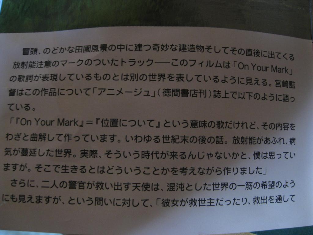 f:id:nekokuro2510:20161129085028j:plain