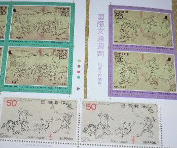 鳥獣戯画 切手