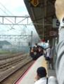 米原駅5番線に入線するSL北びわこ号