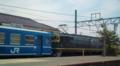 終点木ノ本駅でSL列車最後尾に接続された電気機関車