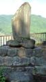 茶臼山 よくわからない石碑