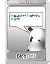 f:id:nekomama:20050721095941:image
