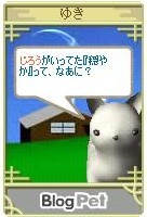 f:id:nekomama:20050811122154j:image
