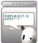 f:id:nekomama:20050918104501j:image