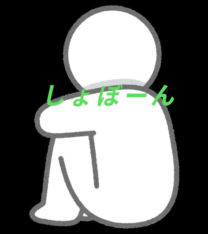 f:id:nekomama:20180921105205p:plain