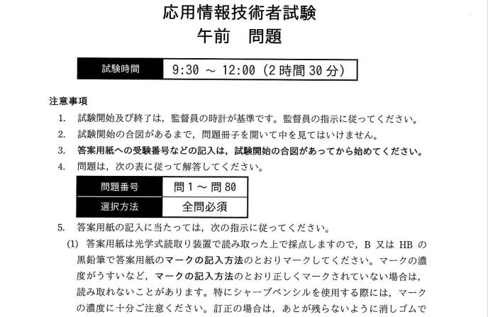 f:id:nekomama:20190222114400p:plain