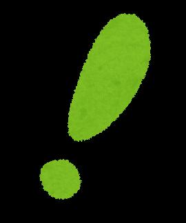 f:id:nekomama:20190305184952p:plain