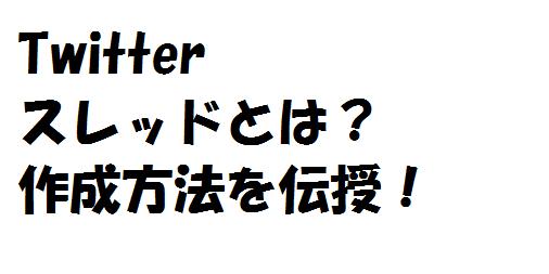 f:id:nekomankun:20190413210608p:plain