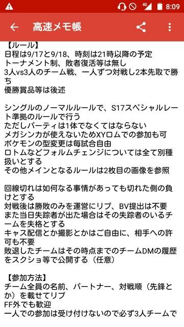 f:id:nekomasi10:20160919003859j:plain