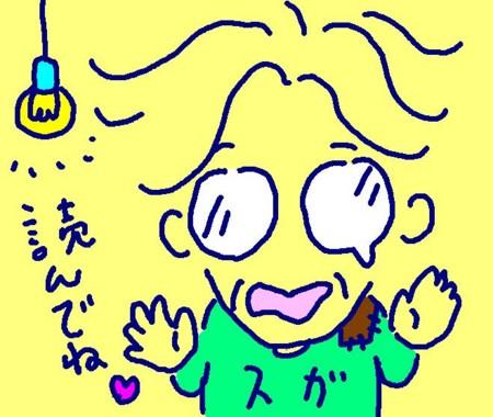 f:id:nekomatagi:20130526181923j:image