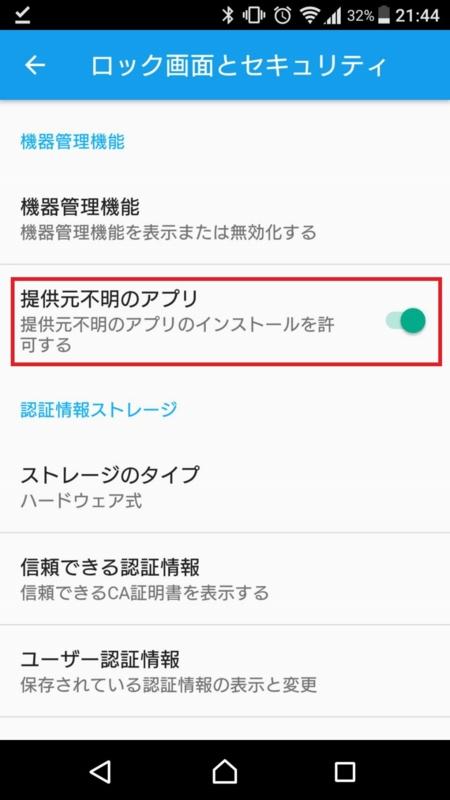 wdw-app4