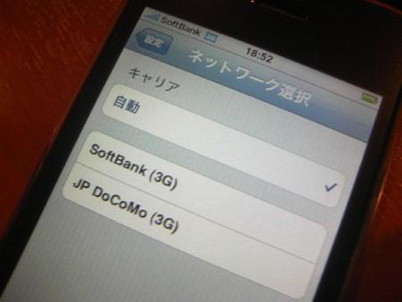 f:id:nekomori:20080714091223j:image