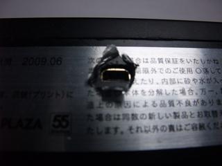 f:id:nekomori:20080815224959j:image