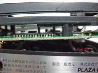 f:id:nekomori:20080816005707j:image