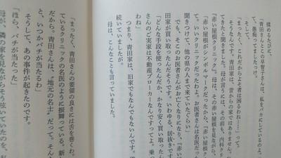 f:id:nekomura-benzodanyaku:20200907150222j:plain