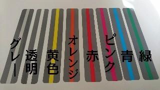 f:id:nekomura-benzodanyaku:20210116173404j:image