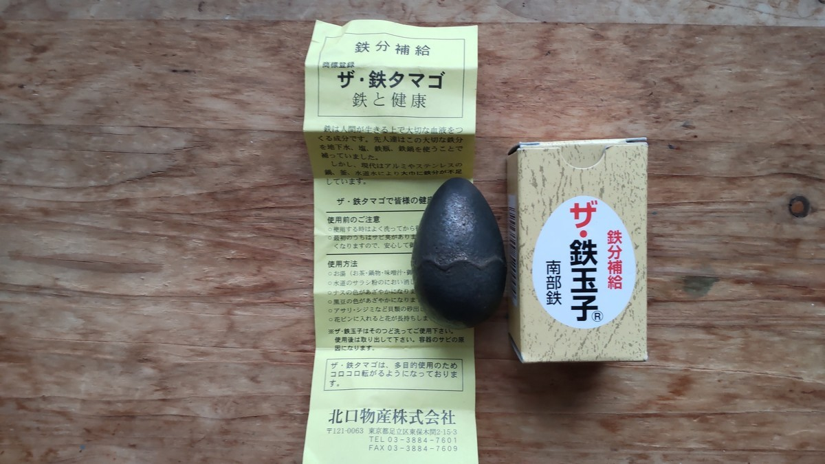 f:id:nekomura-benzodanyaku:20210521160848j:plain