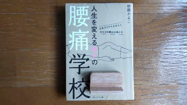 f:id:nekomura-benzodanyaku:20210602140144j:plain