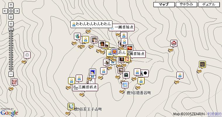 犬文字@20060228 in 京都