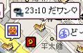 [わんわんワールド]id:robo1