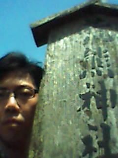 高取山頂荒熊神社