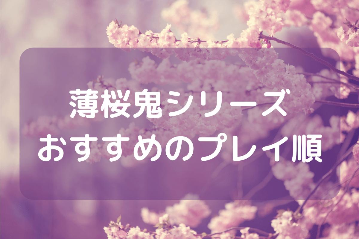 f:id:nekoneko-wakakun:20210516150319p:plain