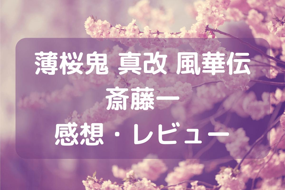 f:id:nekoneko-wakakun:20210527213331p:plain
