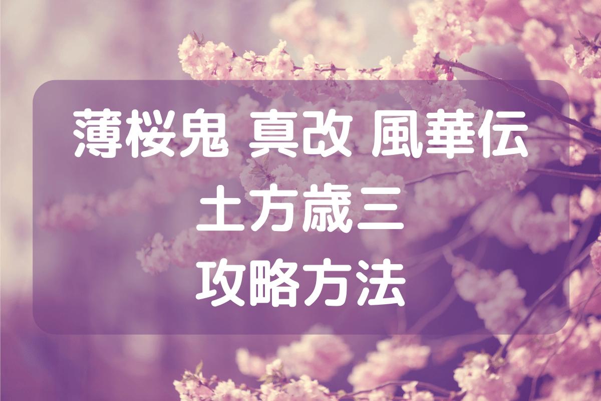 f:id:nekoneko-wakakun:20210527213322p:plain