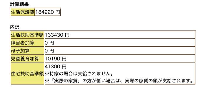 f:id:nekoneko29:20200821122334p:plain