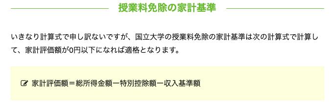 f:id:nekoneko29:20210404143537p:plain