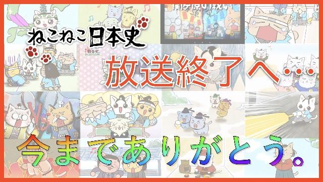f:id:nekoneko_keinosuke:20210211222252j:image