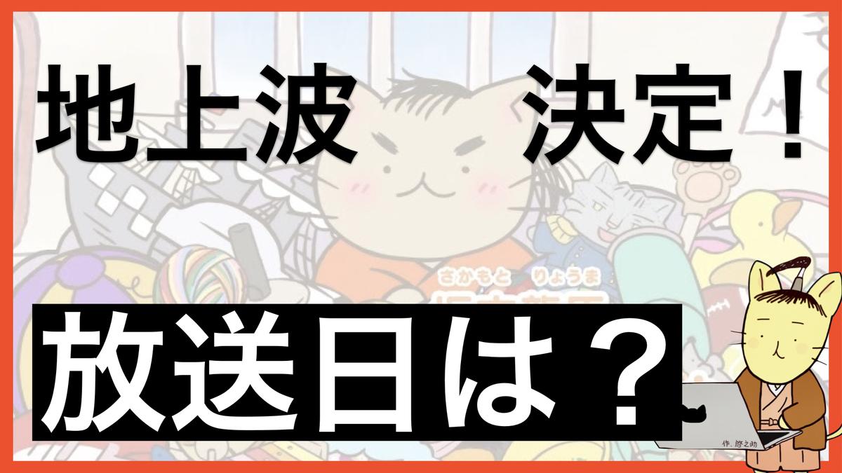 f:id:nekoneko_keinosuke:20210430171032j:plain