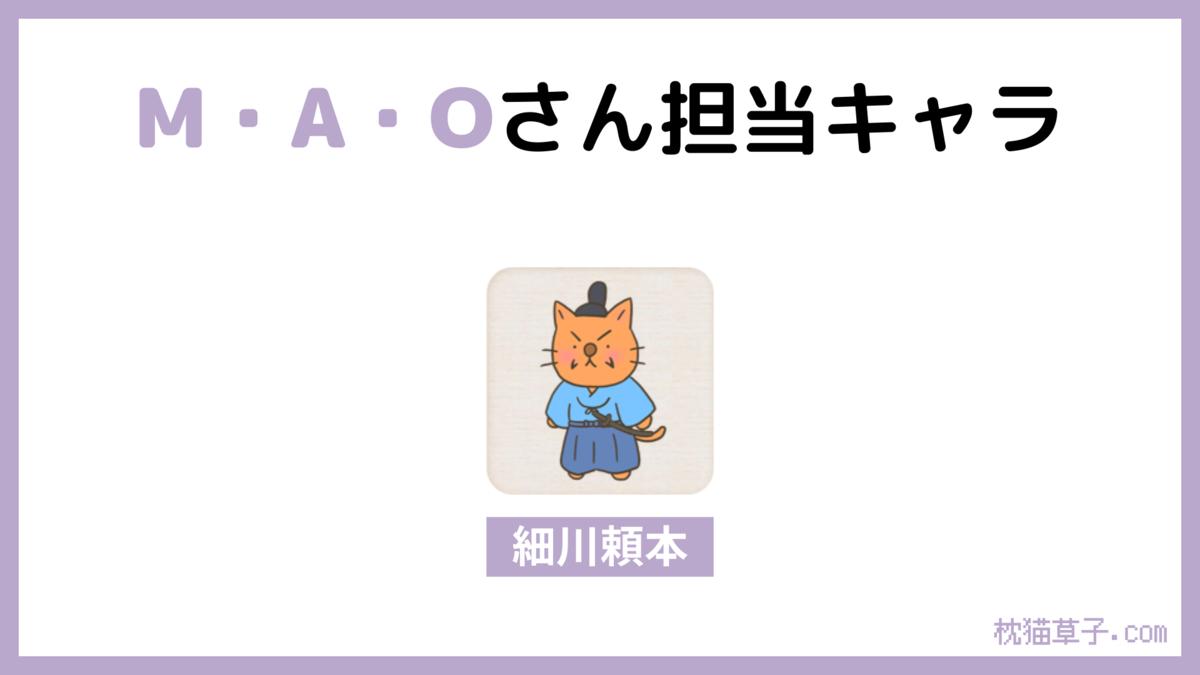f:id:nekoneko_keinosuke:20210718181037p:plain