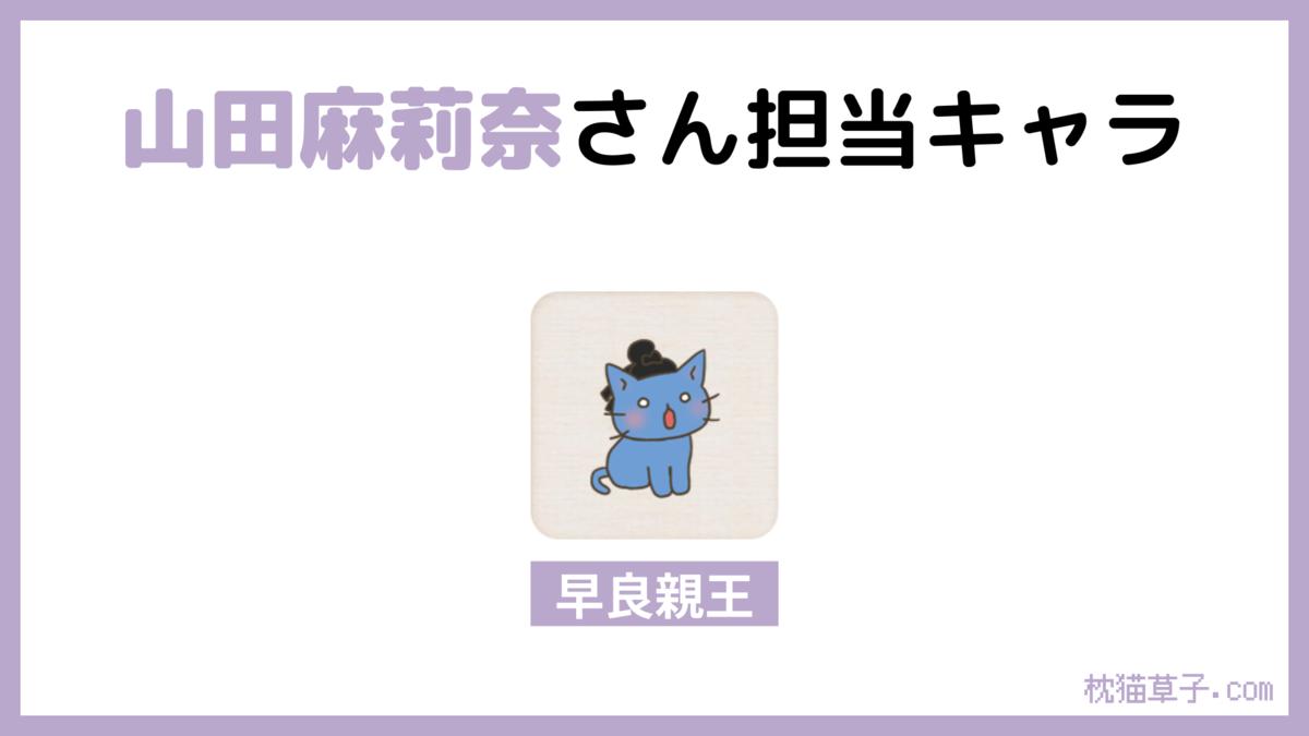 f:id:nekoneko_keinosuke:20210720010459p:plain