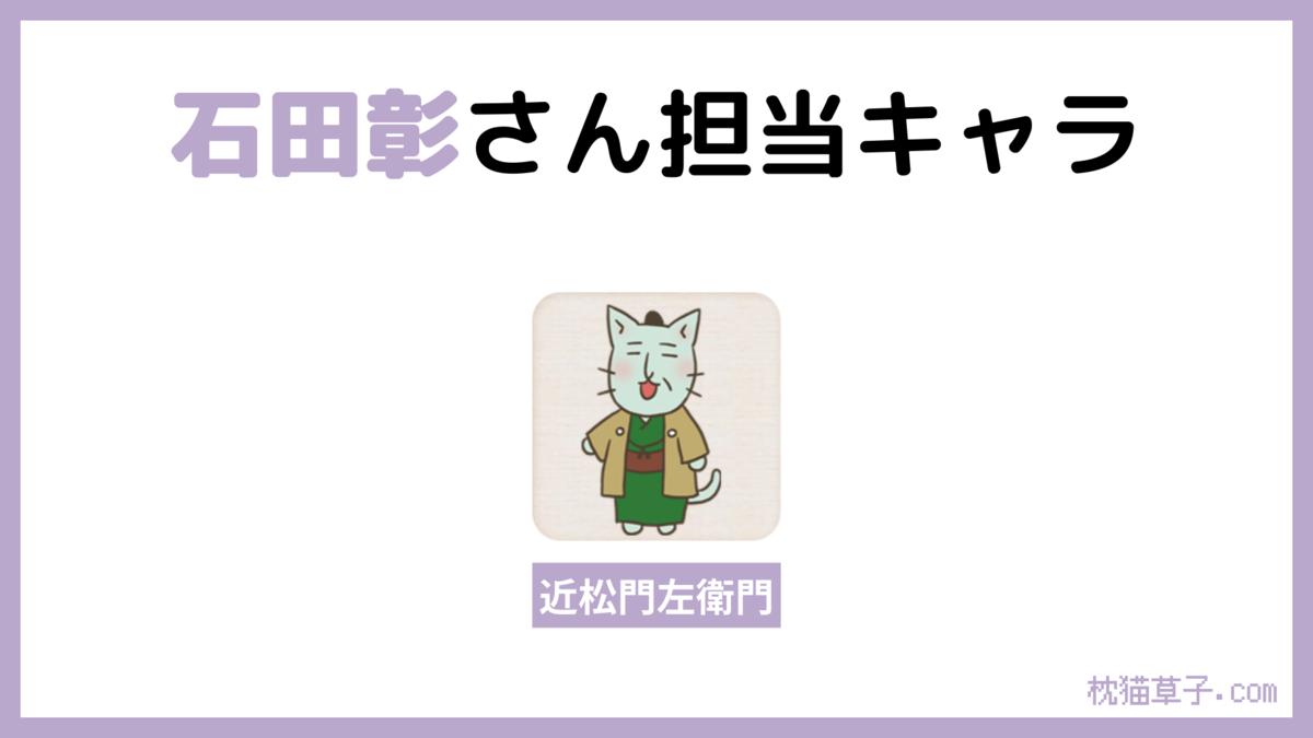 f:id:nekoneko_keinosuke:20210720205327p:plain