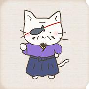 f:id:nekoneko_keinosuke:20210817223820p:plain