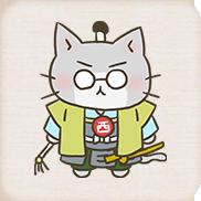 f:id:nekoneko_keinosuke:20210817224749p:plain