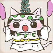 f:id:nekoneko_keinosuke:20210817225459p:plain