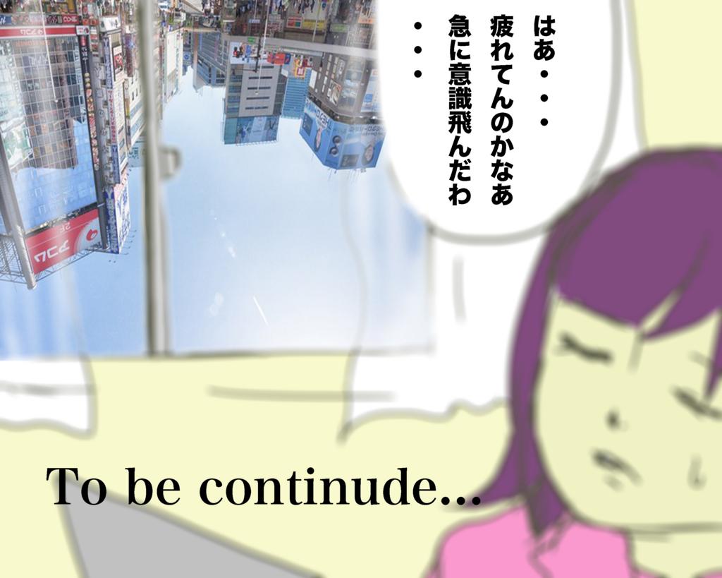 f:id:nekonekonekochang:20170103220407j:plain